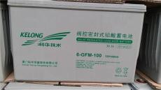 科华蓄电池6-GFM-100 12V100AH厂家代理报价