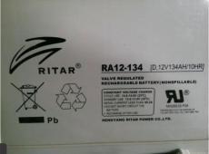 瑞達蓄電池RA12-120 12V120AH渠道代理報價