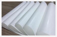 40克单光白牛皮纸  食品级单光白牛皮