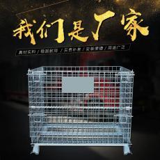 折叠仓储笼金属物流周转箱铁框快递铁笼子