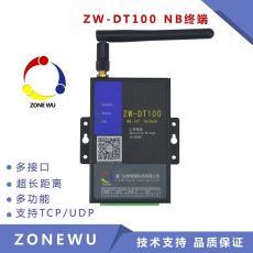 众物智联 NB 2.5G 4G DTU数传终端