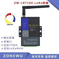 众物智联 LoRa终端 LoRa无线传输 超低功耗