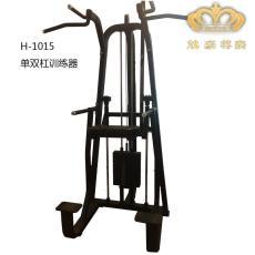 双豪尊爵高端健身器材助力引体向上训练器