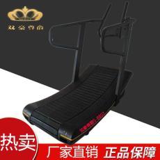 超静音不插电节能商用环保型无动力跑步机