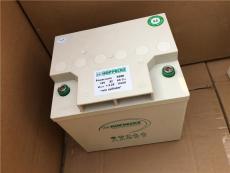 HOPPECKE蓄电池power.com SB 12V50 12V50AH