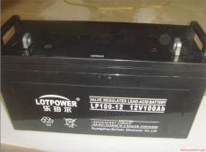 樂泊爾鉛酸蓄電池LP120-12 12V120AH總代理