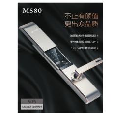 英格瑞智能锁厂家专业生产制造指纹锁