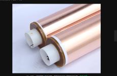 自粘銅箔 銅箔膠帶 屏蔽膠帶 防輻射膠帶