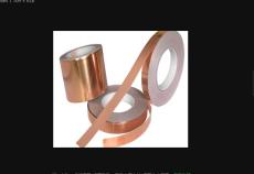 雙導銅箔膠帶 純銅雙面導電銅箔紙膠帶