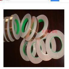 雙導銅箔膠帶信號增強純銅加厚銅箔紙