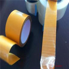 藍色纖維膠帶 固定貨盤玻璃纖維單面膠帶