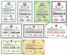去哪里申请中国315诚信品牌证书多少钱