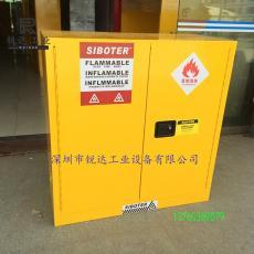 易燃品防爆柜安全柜化学危险品储物柜