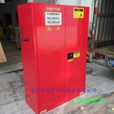 工业防爆柜化学品安全柜易燃易爆液体存放柜