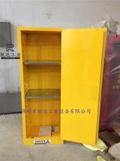 实验室防爆柜化学品安全柜易燃品防火柜