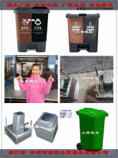 雙筒垃圾桶模具精品高端模具