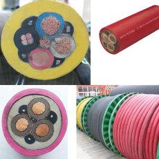 ia-KVVP電纜