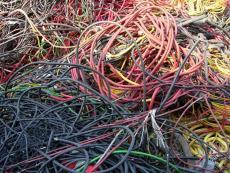 东莞电缆回收二手旧电线回收