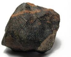 哪可以鉴定球粒石铁陨石价格