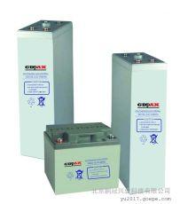 原裝GDP蓄電池GD-150 12V150AH質量采購