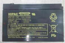 KOBE新神戶蓄電池HF44-12A 12V44AH報警裝置