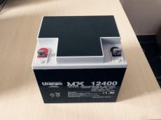 UNIKOR蓄電池MX 12240 12V24H現貨供應