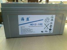海盜鉛酸蓄電池HD12-100 12V100AH款到發貨