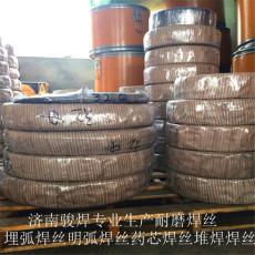 供应硬面埋弧堆焊药芯焊丝