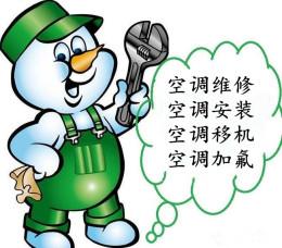 西安方新村燃气热水器维修电话