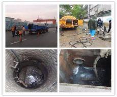 青浦通下水道專業疏通清洗下水道