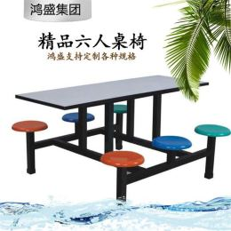 六人位学生食堂餐桌椅 6人位快餐桌 餐桌