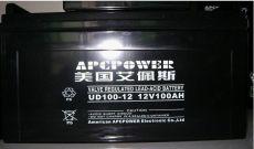 艾佩斯APCPOWER铅酸蓄电池UD4-12 12V4AH