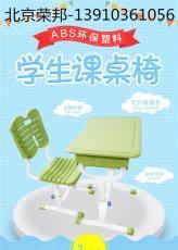 肇庆市学生课桌椅厂家直销