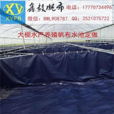 养殖帆布水池-养虾帆布池-油布鱼池
