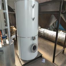 吉林白城气煤两用锅炉充分利用可再生能源