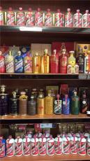 西安回收茅臺酒價格行情 茅臺酒回收多少錢