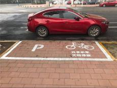 惠州停車場劃線報價廠家惠陽停車場劃線價格