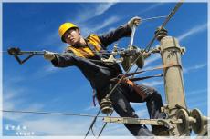 注册一家售电公司并在新疆开展业务所需条件