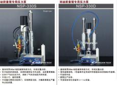 硅膠套筒專用壓力泵