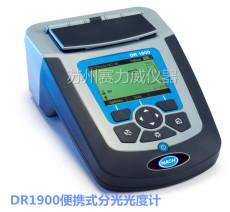 Hach DR1900便携式分光光度计苏州代理