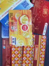 上海哪里回收资和信卡