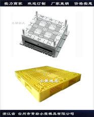 供應川字塑料托板模具哪有模具廠家