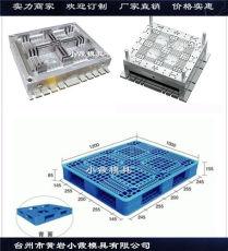 專業做川字塑料地臺板模具設計