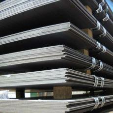 宝钢GB /T 优质热轧20Cr合金结构钢生产