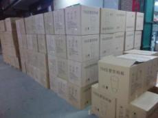深圳罗湖喜茶同款设备哪里买