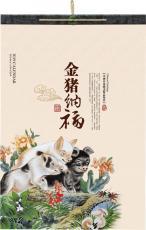 宜春臺歷定制新年日歷價格單張掛歷印刷廠家