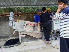 叠螺式污泥脱水机A凤城叠螺式污泥脱水机厂