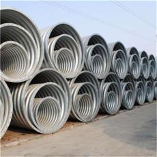 貴州熱鍍鋅波紋涵管 鋼制波紋管涵 全國發貨