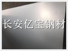 TSG 3109G SHGA270丰田标准钢板