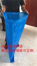 鸿信德青贮发酵饲料袋遮光塑料薄膜袋